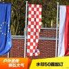 紹亞旗業廠家直銷美國法國德國意大利等各國旗幟萬國旗批發定制