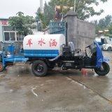 热销农用三轮洒水车工地环保型柴油喷洒车