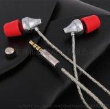 东莞耳机代加工厂家  MOYABYLI-QT12圈铁入耳式运动耳机 手机耳麦厂家直销批发