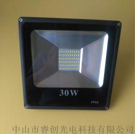 睿创光电30W贴片LED投光灯,户外走廊照明灯