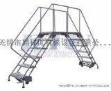 供應ETU易梯優登高車批發 倉庫梯子 移動式登高車,登高車