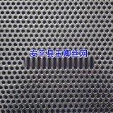 数控冲床加工定做不锈钢圆孔网,微孔网,板材冲孔筛网