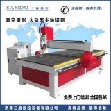 供应SD1325Bx真空吸附木工雕刻机