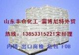 现货供应 优级亚硝酸钠