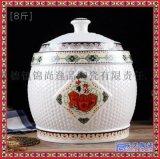 供应加工陶瓷米缸 陶瓷储物罐厂家生产防虫防潮面粉桶