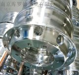 东风汽车锻造铝合金车轮 铝轮毂