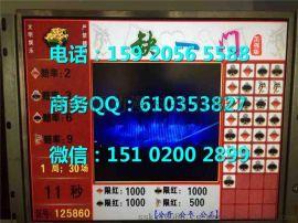 3D单挑3分钟游戏缺一门扑克牌彩票机全国热销