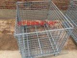 供应可订做折叠式仓储笼带轮铁笼车移动仓库金属周转箱货物