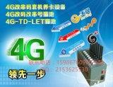 4G移动猫池联通4G猫池