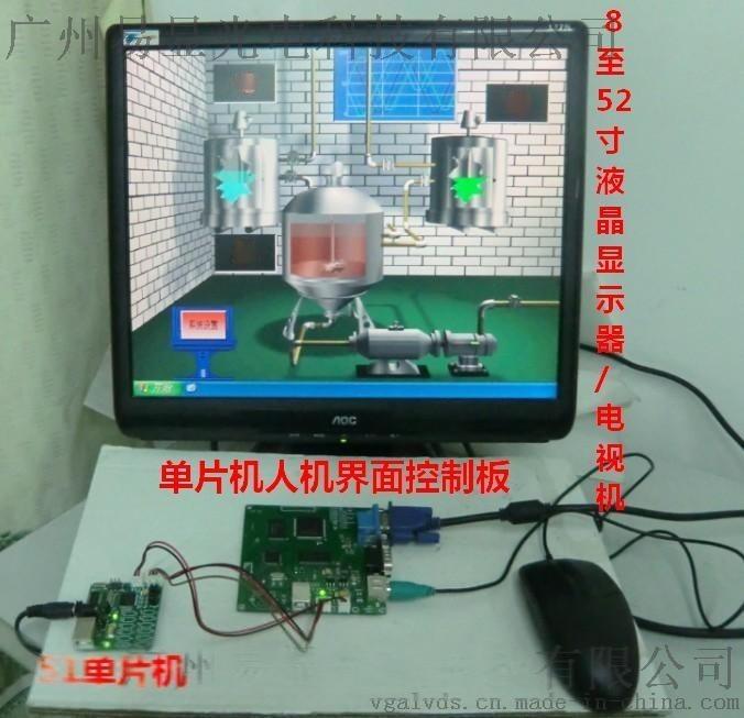 嵌入式工控机,无风扇嵌入式工控机,MiniVGA 工控机,广州易显mini工控机