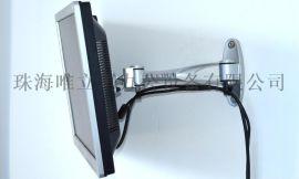 工厂直供工业自动化设备显示器支架