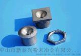 气动工具不锈钢粉末冶金制品