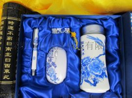 RYL-TZ0085青花瓷保杯移動電源套裝