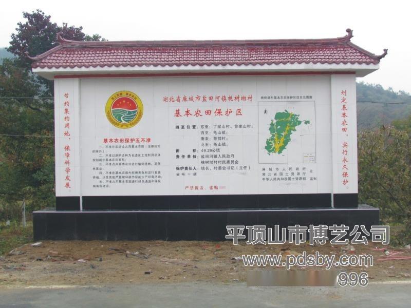 定制农田保护区界桩制作(界桩马克瓷艺全体员工)