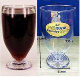 350ml透明多彩 果汁 饮料 塑料杯