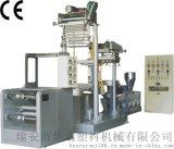 供应PVC吹膜机 PVC立吹热收缩膜吹膜机 塑料机械设备厂家直销