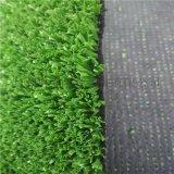 网球场人造草坪,运动场人工草坪,体育场常用人造草皮