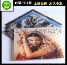 廣州藝術玻璃生產廠家