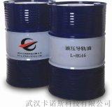 湖北武汉得拜润滑油厂家供应32号46号液压导轨油批发零售
