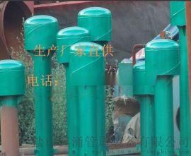 常州防雨型通氣帽傘形透氣帽按圖加工鑫涌牌廠家直銷