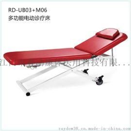 睿動RD-UB03+M06廠家直銷高度可調可提背多功能醫院電動檢查牀,診療牀,B超牀