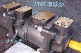 阿託斯齒輪泵PFG-135-D-RO 現貨