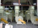 UJ【PP洗涤塔|活性炭吸附塔|中央集尘机】