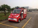 东莞绿通厂家直销电动消防车  节能环保  持久耐用