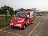 東莞綠通廠家直銷電動消防車  節能環保  持久耐用