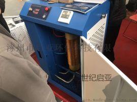 电磁采暖炉取缔电阻炉的开始