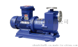 CQ型磁力泵 不锈钢磁力泵 高温磁力泵 自吸磁力泵 磁力驱动泵