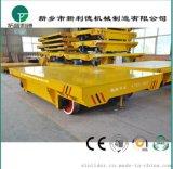 电动轨道车 炼钢厂大吨位钢包转运车设计方案环保高效