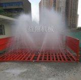 益翔全自动建筑工程 工地洗轮机 洗车台 洗车机