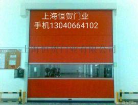 上海快速堆积门厂,上海快速卷帘门厂