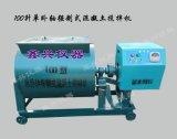 卧式搅拌机15L/30L/60L型强制式单卧轴混凝土搅拌机 砂浆搅拌机 卧式搅拌机