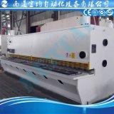 南通宣均自动化设备QC11Y-16X6000液压闸式剪板机