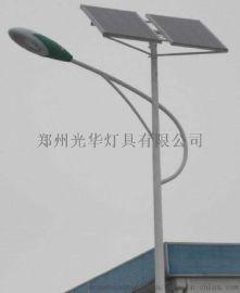 鄭州太陽能路燈生產廠家