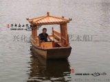 广西 云南 桂林 山东 江苏定做旅游观光手划电动木船地中海贡多拉木船