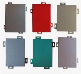廣東造型鋁單板廠家耐候氟碳鋁單板