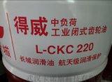 武汉重负荷齿轮油大桶装/优质润滑油/品质保证