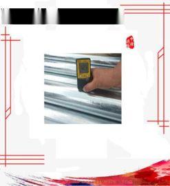 氣體滅火高壓管件——熱鍍鋅無縫鋼管詳解