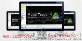 正版MT4出租|PC+手机端MT4