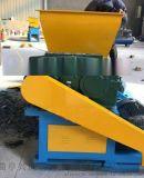立式金属粉碎机原理图金属粉碎机生产曹