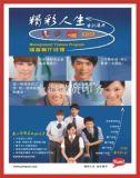 上海储贤海报印刷产品1600*1200特大超大海报印刷国内一流印刷企业
