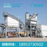 LQC80沥青混凝土搅拌设备