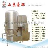 立式沸腾高效干燥机+HW系列+山东豪旺+厂家直销
