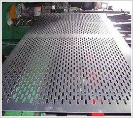 高品質衝孔網,不鏽鋼衝孔網,衝孔篩網,金屬衝孔網