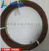厂家热销 UL1332-26 24 20 18 16AWG双层绝缘高温线 铁氟龙双层高温线 双层铁氟龙线厂家