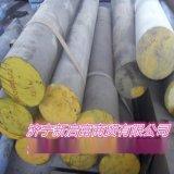 现货供应优质42crmo合金圆钢 济宁高韧性钢板耐冲击42CrMo