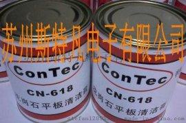 华东区厂家优惠促销康特ConTec大理石清洁膏